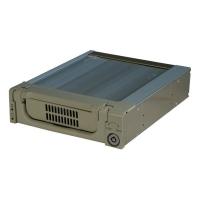 "Корзина SNT-135 1x5,25"" с функцией ""горячей замены"" для 1х3.5"" SAS/SATA HDD, металл, белая"