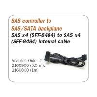 Кабель SAS ADAPTEC ACK-INT-SAS*4-TO-4SAS*1-0.5M ADAPTEC