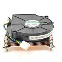 Вентилятор с радиатором для процессора Socket 2011 1U server active cooler, NR-FAN1U2011, Negorack