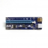 Комплект 8шт Райзеры PCI-E X1 M to PCI-E X16 F, версия 009s, Gold edition
